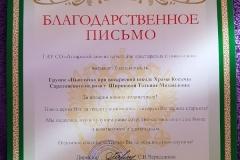 IMG-ff5387a675f26117530027fbdd907fea-V