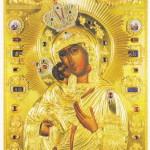 В Саратов будет принесена чудотворная Феодоровская икона Божией Матери