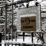 Открылась выставка «Святой Равноапостольный великий князь Владимир глазами человека XXI века»