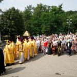 В Саратове отметили день памяти равноапостольного князя Владимира