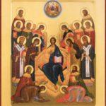 17-18 сентября — празднование Собора Саратовских святых