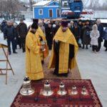 Совершен чин освящения колоколов храма в честь иконы Божией Матери «Нечаянная Радость»