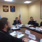 Представитель епархии принял участие в видеоконференции по делам казачества в ПФО
