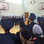 В школе №43 прошел общешкольный молебен