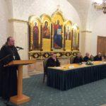 Представитель епархии рассказал на Рождественских чтениях об антисектантской деятельности