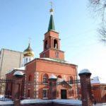 Участники и гости литературного клуба при Казанском храме узнали о творчестве К.Р.