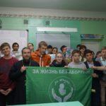 Активисты общественного движения «За жизнь!» побеседовали со старшеклассниками