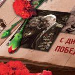 В храмах благочиния почтили память воинов и всех страдальчески погибших в годы Великой Отечественной войны