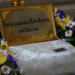 Духовенство и прихожане храмов Всехсвятского благочиния поклонились мощам святой Матроны Московской