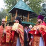 В больничном храме мученицы Софии г. Саратова отметили престольный праздник