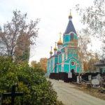 В храме на Увекском кладбище города Саратова в скором времени будет совершен Чин положения антиминса