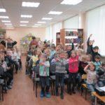 Пройдет заседание совета директоров воскресных школ