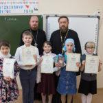 Клирик Всехсвятского благочиния стал участником жюри VIII Епархиального конкурса чтецов на церковнославянском языке