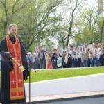 У мемориала заводчанам, погибшим в годы Великой Отечественной войны, совершена заупокойная лития