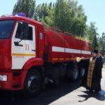 Священник освятил новую пожарную технику