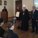 Поздравляем Гришкину Анну – победителя Межрегионального образовательного проекта «Молодежь. Общество. Будущее»