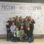 Учащиеся воскресных школ центральных храмов Всехсвятского благочиния посетили мультимедийный парк «Россия — моя история»