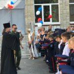 В казачьих классах 43 школы состоялся молебен на начало нового учебного года
