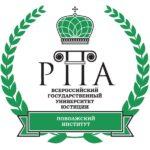 Настоятель Борисоглебского храма встретился со студентами Поволжского института Всероссийского государственного университета юстиции