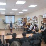 Детский праздник в библиотеке №43 города Саратова