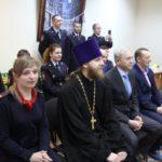 Священник поздравил с Рождеством детей из Центра временного содержания несовершеннолетних правонарушителей