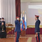 Священник принял участие в Большом казачьем круге